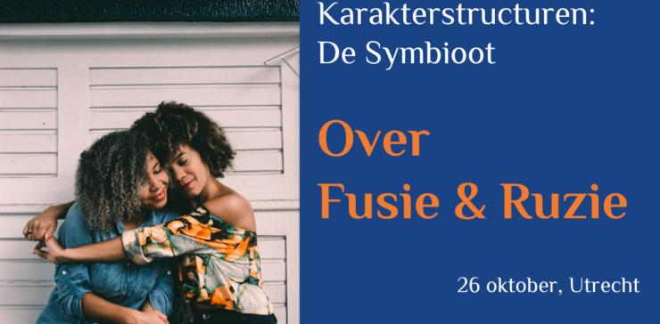 De Symbioot: over Fusie & Ruzie