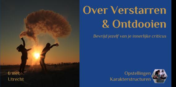 Over Verstarren & Ontdooien
