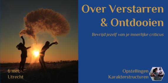 Over Verstarren & Ontdooien (Afgelast)
